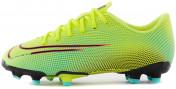 Бутсы для мальчиков Nike Vapor 13 Academy MDS FG/MG