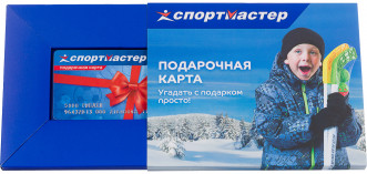 Упаковка для подарочной карты