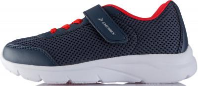 Кроссовки для мальчиков Demix Faster V, размер 32