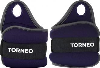 Утяжелители Torneo, 2 х 2 кг