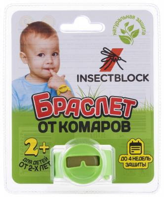 Браслет от комаров детский InsectblockДетский браслет insectblock - максимально эффективное и безопасное средство защиты от комаров. Композиция из эфирных масел обеспечивает надежную натуральную защиту.<br>Состав: 70 % термопластичная резина, 30 % - эфирные масла; Производитель: Insectblock; Артикул производителя: EIBOE00272; Страна производства: Китай; Размер RU: Без размера;