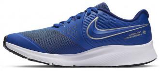Кроссовки для девочек Nike Star Runner 2