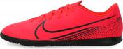 Бутсы мужские Nike Mercurial Vapor 13 Club IC