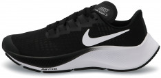 Кроссовки для мальчиков Nike Air Zoom Pegasus 37