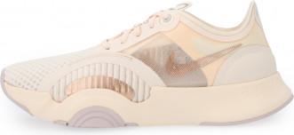 Кроссовки женские Nike WMNS Superrep Go