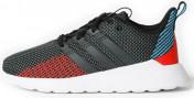 Кроссовки для мальчиков Adidas Questar Flow K