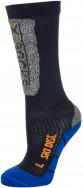 Гольфы детские X-Socks, 1 пара