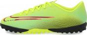 Бутсы для мальчиков Nike Vapor 13 Academy MDS TF