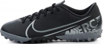 Бутсы детские Nike Jr Vapor 13 Academy TF
