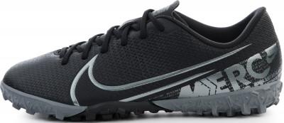 Бутсы детские Nike Jr Vapor 13 Academy TF, размер 35