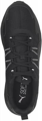 Кроссовки мужские Puma Escalate, размер 40