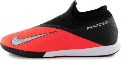 Бутсы мужские Nike Phantom Vsn 2 Academy Df Ic, размер 39,5