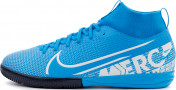 Бутсы детские Nike Jr Superfly 7 Academy IC