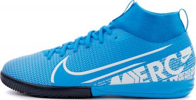 Бутсы детские Nike Jr Superfly 7 Academy IC, размер 37
