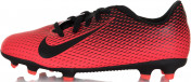 Бутсы для мальчиков Nike Bravata II FG