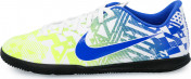 Бутсы для мальчиков Nike Jr Vapor 13 Club Njr IC