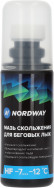Мазь скольжения Nordway HF Cold Blue