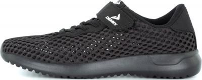 Кроссовки для мальчиков Demix Maveric Mesh, размер 31