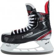 Коньки хоккейные Bauer Vapor X 2.5 SR