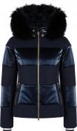 Куртка утепленная женская Sportalm Sudbury
