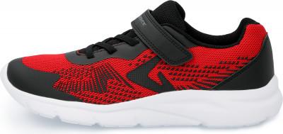 Кроссовки для мальчиков Demix Sport B, размер 36