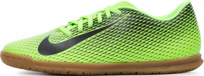 Бутсы мужские Nike Bravata Ii Ic, размер 38