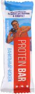 Батончик протеиновый ENERGON, ваниль и чизкейк