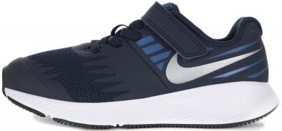 Кроссовки для мальчиков Nike Star Runner, размер 30,5