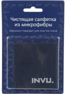 Чистящая салфетка для очков Invu