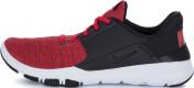 Кроссовки мужские Nike Flex Control 3