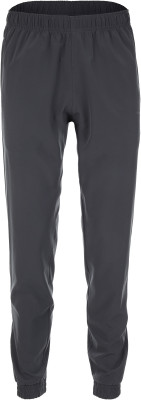 Брюки мужские Demix, размер 52Брюки <br>Практичные мужские брюки demix станут отличным вариантом для тренинга. Свобода движений прямой крой не сковывает движения во время тренировки.