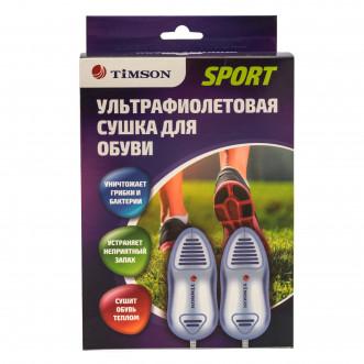 Спортивная ультрафиолетовая сушка Timson Sport