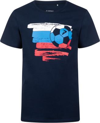 Футболка для мальчиков Demix, размер 140