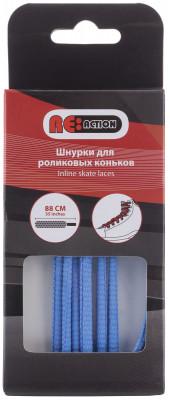 Шнурки REACTIONПолиэстеровые шнурки для роликовых коньков reaction.<br>Вид спорта: Роликовые коньки; Производитель: REACTION; Артикул производителя: S17RERA7Q3; Страна производства: Китай; Размер RU: Без размера;