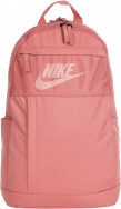 Рюкзак женский Nike Elemental 2.0