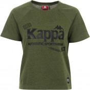 Джемпер женский Kappa