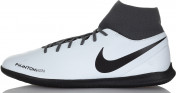 Бутсы мужские Nike Phantom Vsn Club Df IC