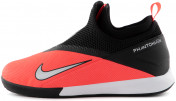Бутсы для мальчиков Nike Phantom Vision 2 Academy Dynamic Fit IC