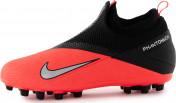Бутсы для мальчиков Nike PHANTOM