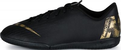 Бутсы детские Nike JR Vapor 12, размер 37