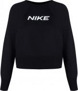 Свитшот женский Nike Dri-FIT Get Fit