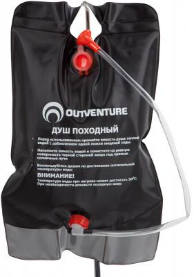 Душ походный Outventure, 10 лГермомешки<br>Походный душ позволяет принимать душ даже в походных условиях. Прост и удобен в использовании. В нерабочем состоянии занимает минимум места.