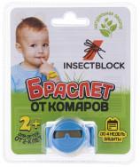 Браслет от комаров детский Insectblock
