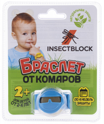 Браслет от комаров детский InsectblockЗащита от насекомых<br>Детский браслет insectblock - максимально эффективное и безопасное средство защиты от комаров. Композиция из эфирных масел обеспечивает надежную натуральную защиту.