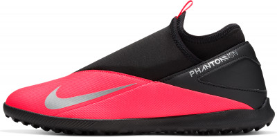 Бутсы мужские Nike Phantom Vsn 2 Club Df Tf, размер 41,5