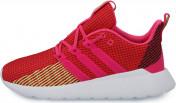 Кроссовки для девочек adidas Questar Flow K