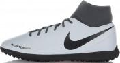 Бутсы мужские Nike Phantom Vision Club DF TF