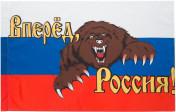 Флаг Мегафлаг 90 х 135 см