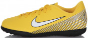 Бутсы для мальчиков Nike Neymar Jr. VaporX 12 Club TF