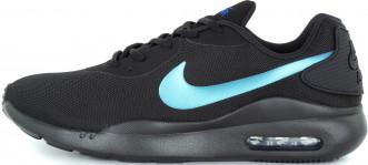 Кроссовки мужские Nike Air Max Raito
